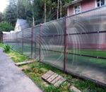 Забор из поликарбоната 8