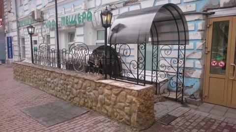 Кафе «Пещера» ул. Гончарова